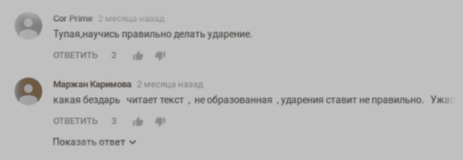 Казахские мудрецы