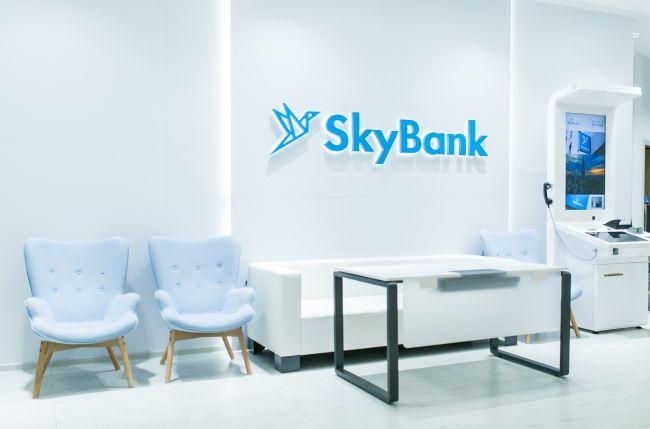 скай банк и Кенес Ракишев